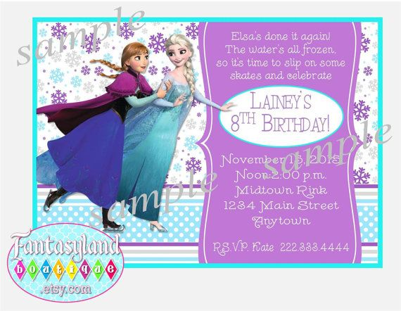 Frozen Inspired Skating Party Invitation, Ice Skating Party, Elsa
