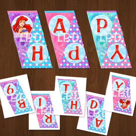 Little Mermaid Banner, Little Mermaid Birthday Party Printables